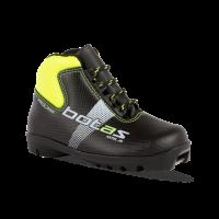 Boty na běžky Botas  96feea11f8